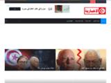 Tunisianet Un reseau de sites dans divers domaines