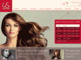 Univers Styl, Coiffeur - Institut Capillaire - Perruques