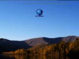 Trek en Mongolie - Agence de voyage en Mongolie