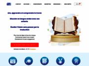 Centre al-dirassa cours d'arabe en ligne