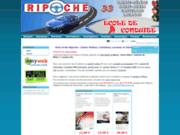 Auto-ecole Ripoche : formations au permis moto BSR
