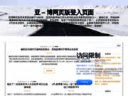 Baby-rider