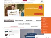 Achat véhicule neuf en Tunisie
