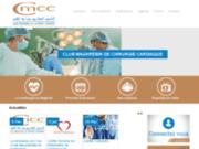 Club CMCC, Club Maghrébin de Chirurgie Cardiaque