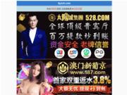 E-dilic, solution e-commerce gratuite pour tous