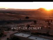 ITRANE Sahara - Randonnées quad au Maroc