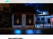 La Crème French est une agence de communication à Lille et à Paris