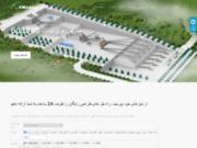 Installation de systeme de securité à Bruxelles