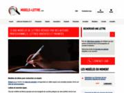 Modele Lettre, des modèles de lettres pour vous faciliter la vie