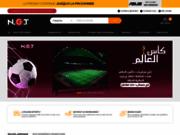 Prix vente onduleur au Maroc en ligne