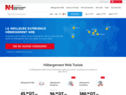 Votre hébergeur web en Tunisie