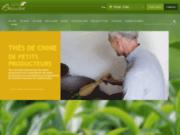 Petit Gaiwan Thé en ligne Suisses