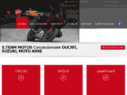 S.TEAM MOTOS, CONCESSIONNAIRE MOTOS SUZUKI AIN
