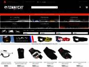 Tonnycat Racing : Accessoires pour quad cross de competition