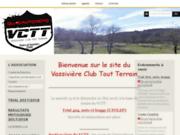Vassivière club tout terrain - Randonnées quad Creuse (23)