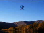 Voyage Mongolie - Agence de voyage en Mongolie