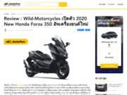 Wild motorcycles - La passion de la Kuston Kulture