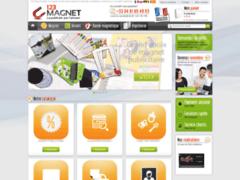La vente et l'impression de magnet en ligne