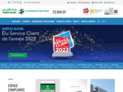 Détails : crédits immobiliers  Tunisie