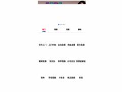 Détails : Profitez pleinement de la reprise voiture avec Auto Baba