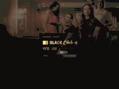 Détails : Site de rencontre Black-Club