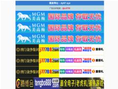 Détails : Cam gratuit et charoulette français