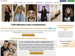 Détails : Femmes Russes et Ukrainiennes célibataires - Agence de rencontre CQMI FR