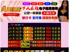 Détails : Docteur Serge-Jocelyn Boolauck - chirurgien plasticien à Paris