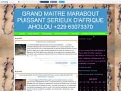 GRAND MAITRE MARABOUT PUISSANT SERIEUX D'AFRIQUE AHOLOU TELEPHONE :+229 63073370