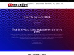 Détails : Suivez des cours de japonais à Paris