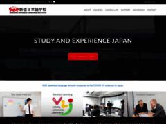 Détails : Initiez-vous au Japonais grâce au Shinjuku Nihongo Gakko (SNG)