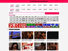Détails : stage de pilotage Lyon
