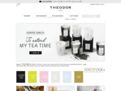 Détails : boutique de thé en ligne