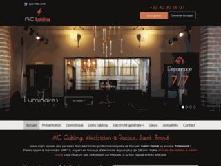 Ac cabling : un service de qualité