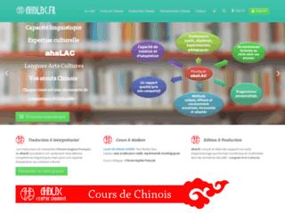 Détails : Centre chinois ahaLAC, cours de chinois, Langue Art & Culture
