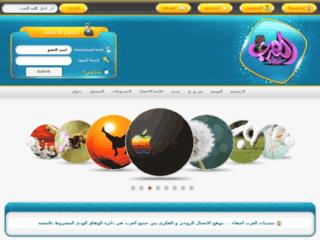 http://www.al3rba42a.com/