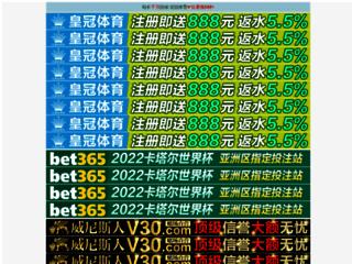 Aljoimour