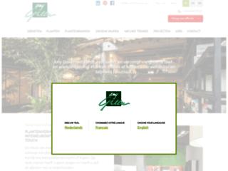 Détails : Acheter ou louer des plantes