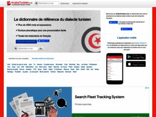 Détails : Dictionnaire de traduction tunisien
