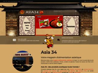 Détails : Magasin asiatique en ligne épicerie alimentaire exotique recette de cuisine - supermarché asia34