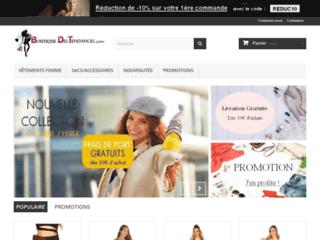 Détails : Commander un vêtement pour femme