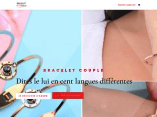 Détails : Bracelet Couple