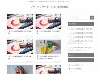 Détails : Tchat en ligne