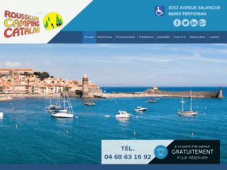 Détails : Camping 2 étoiles à Perpignan