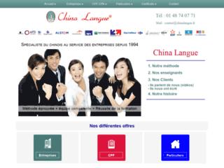 Cours et formation en chinois à Paris