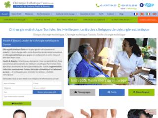 Détails : Chirurgie esthétique Tunisie