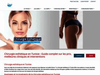 Détails : Liposuccion Tunisie