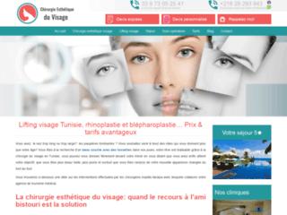 Détails : Bénéficiez d'une intervention de chirurgie esthétique du visage à prix pas chers