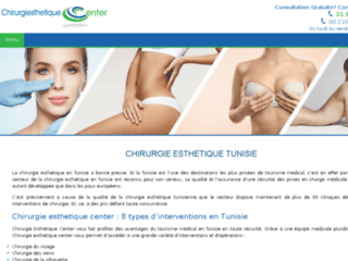 chirurgie esthetique tunisie prix
