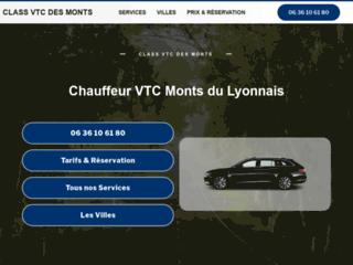Chauffeur VTC à Andrézieux-Bouthéon